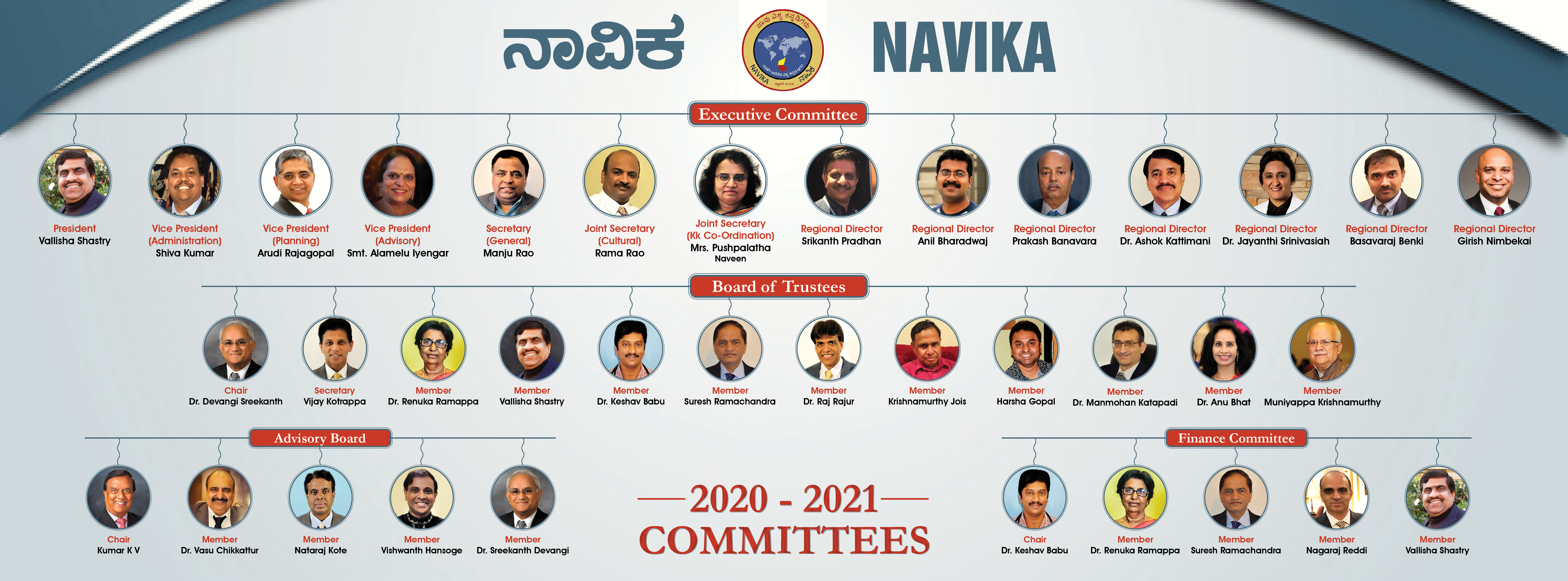 2020-21 Committee-web